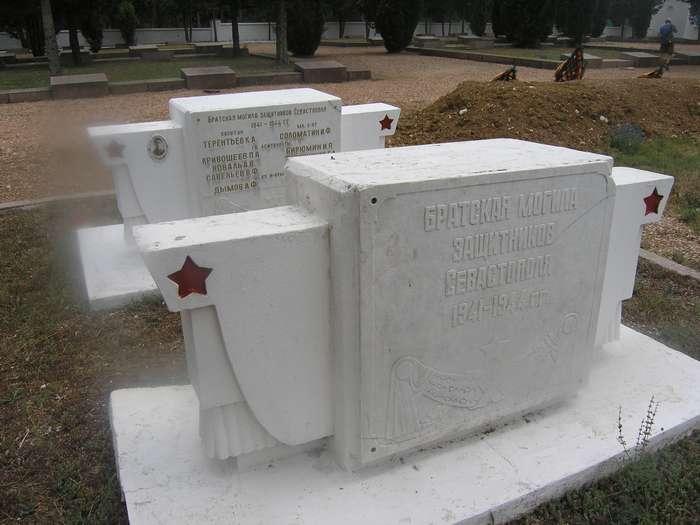 Братская могила защитников Севастополя