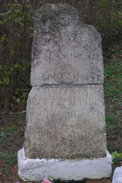 Сохр.надгробие1