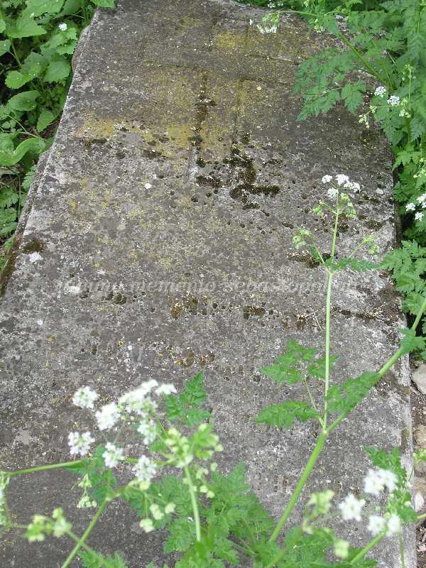 Крест с надписью