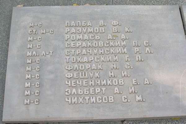 Новороссийск список3