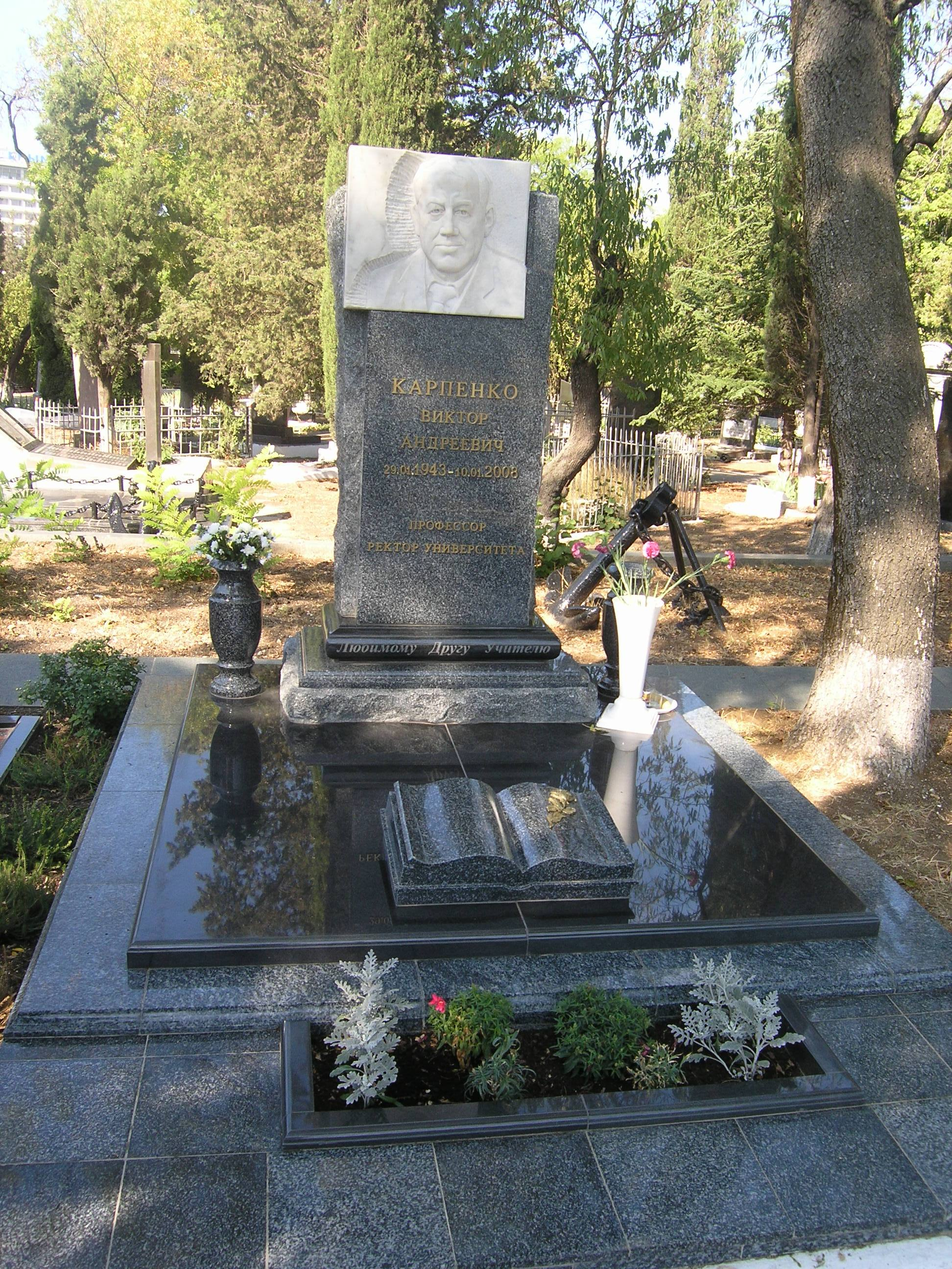 Сентябрь 2009 г.