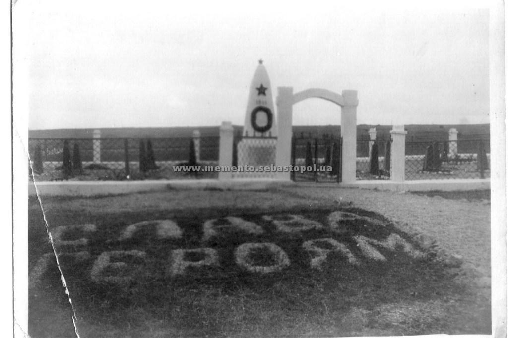 Первоначальный вид кладбища 128 гсд