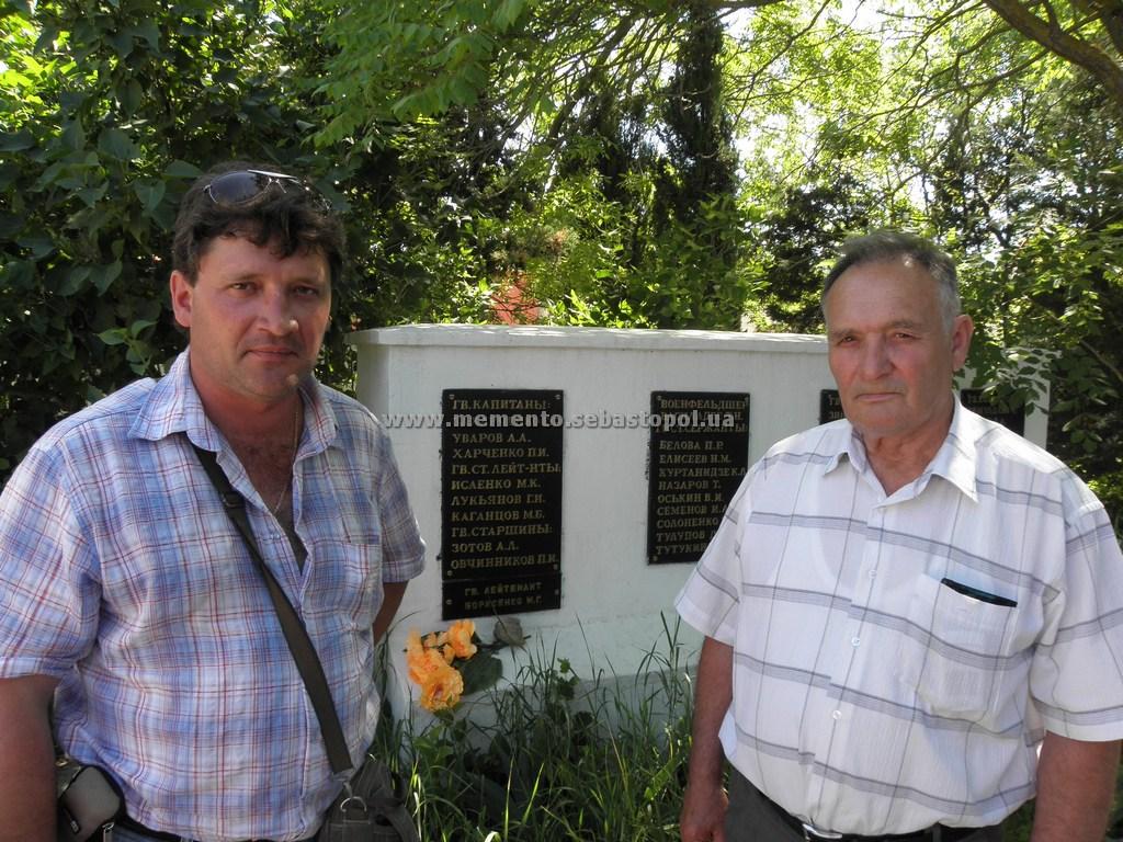 Сын и внук Харченко Павла Ивановича, июнь 2010
