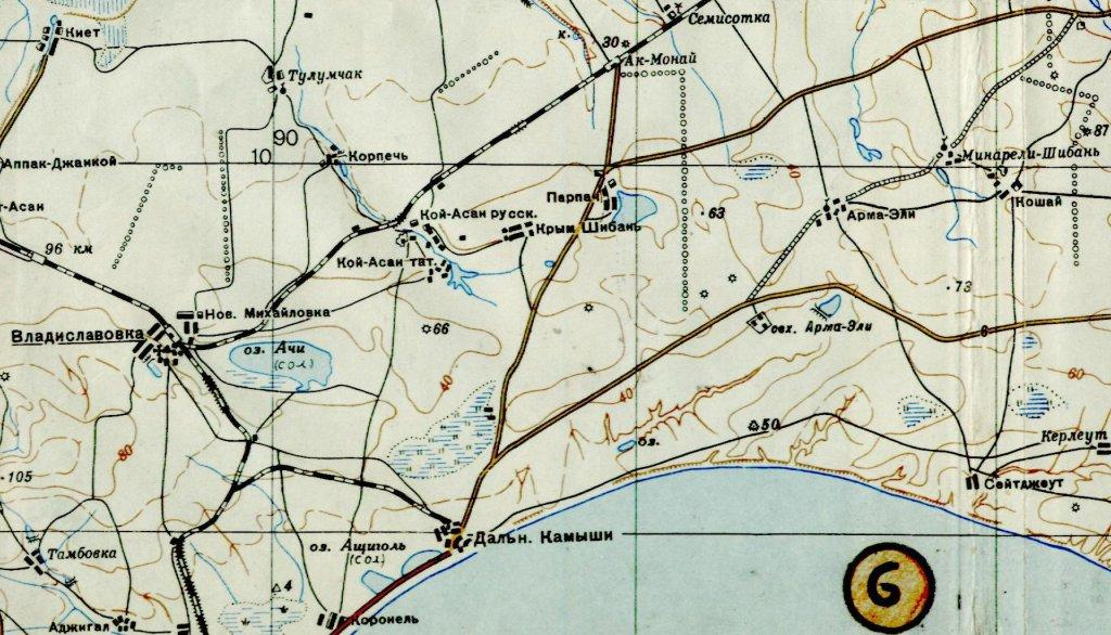 Карта 40-х годов XX века