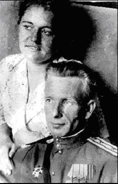 Родители, 1947 г.