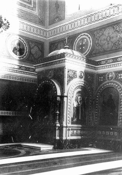 Собор Храм