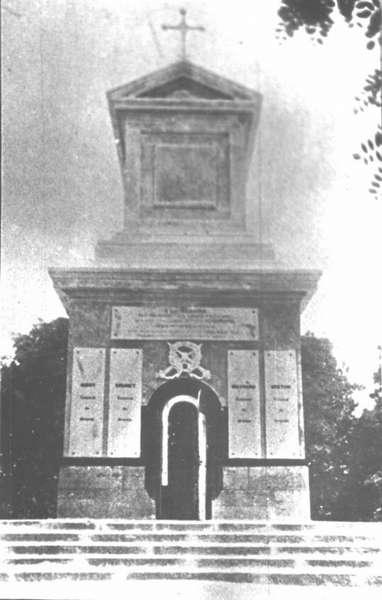 Французское кладбище старинное фото