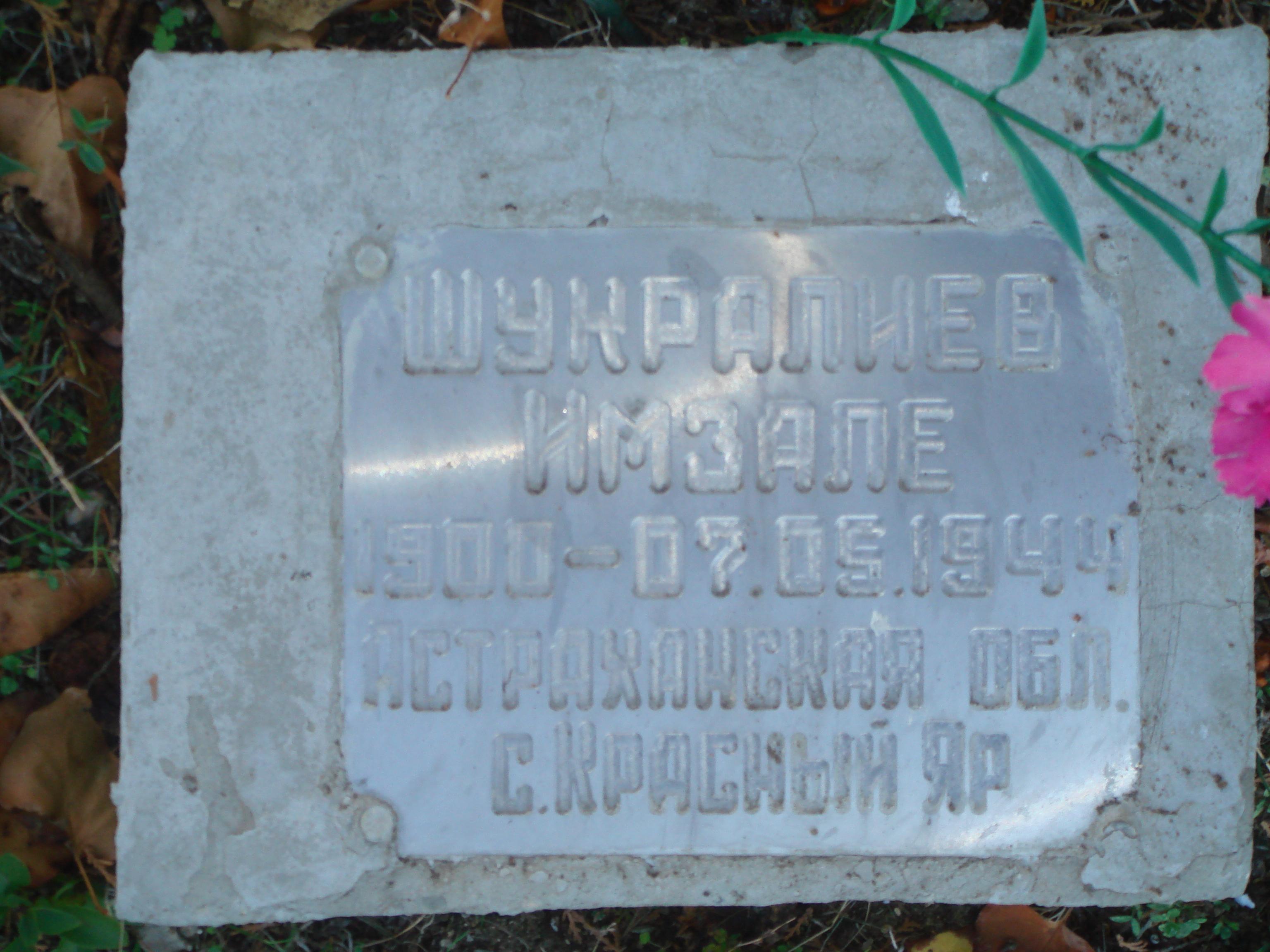 Шукралиев Имзале, 1900-1944