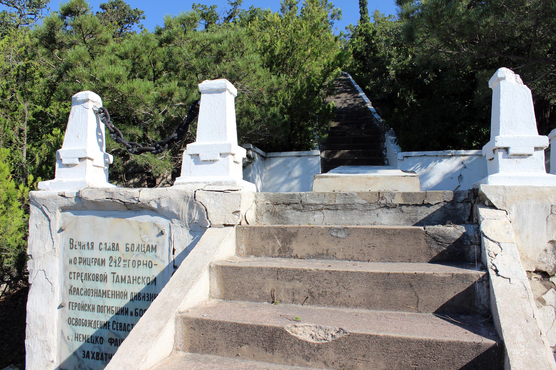 Площадка с могилой