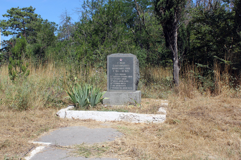 Памятник 3-му сектору СОР