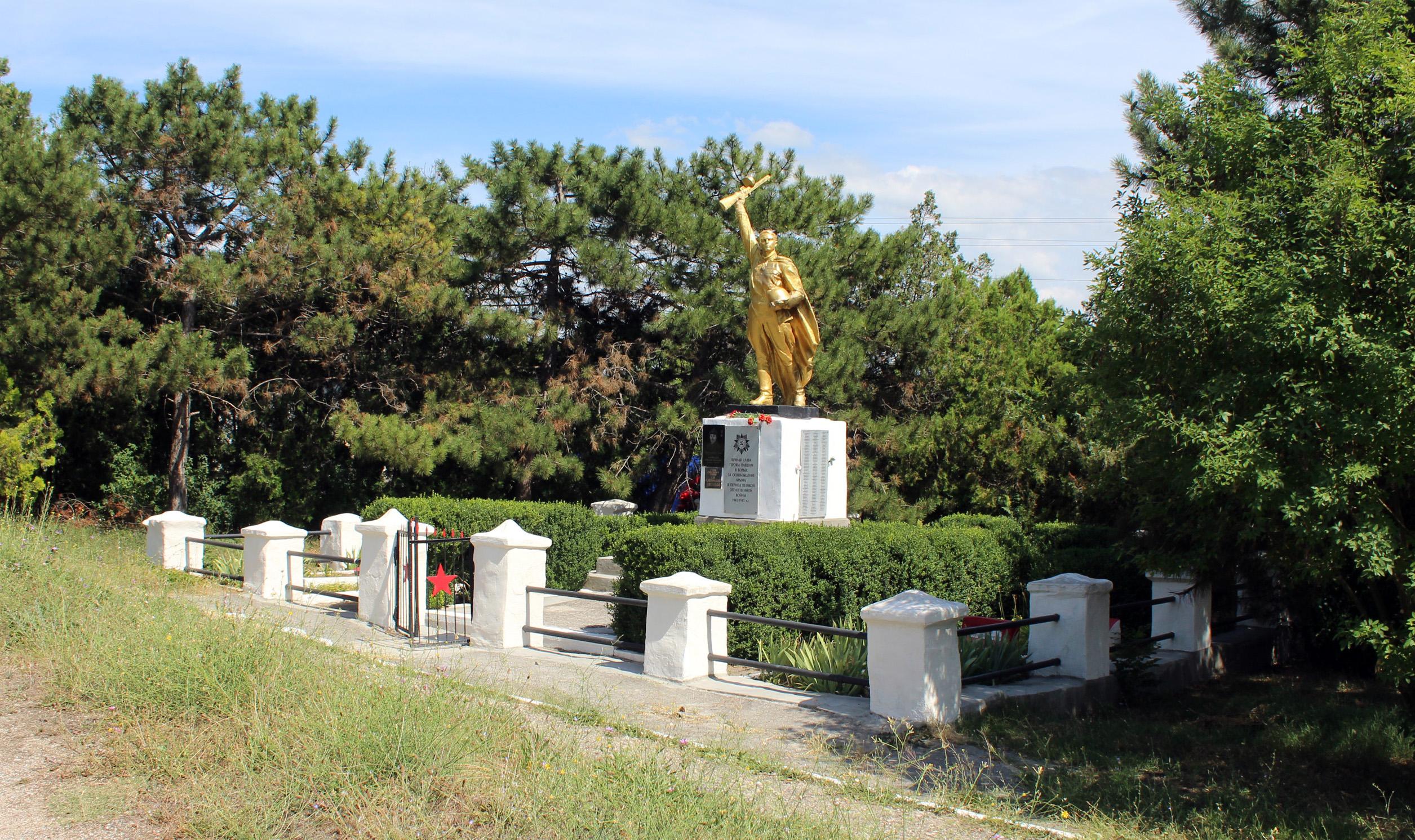 Общий вид кладбища