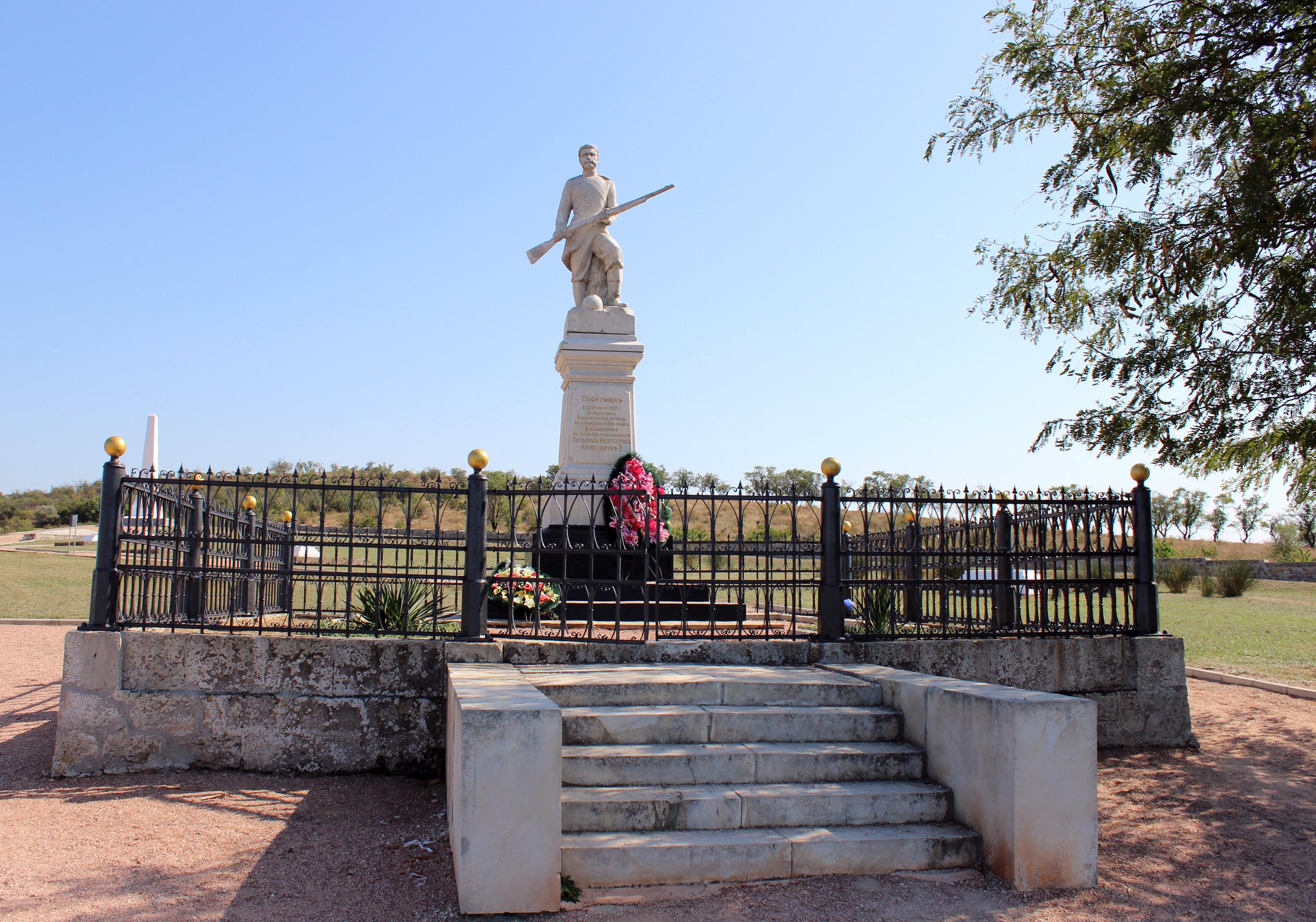 Памятник солдатам и офицерам Владимирского пехотного полка