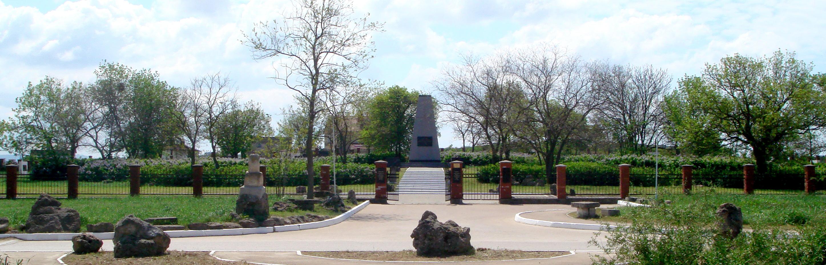 Мемориал французским воинам (Севастополь)