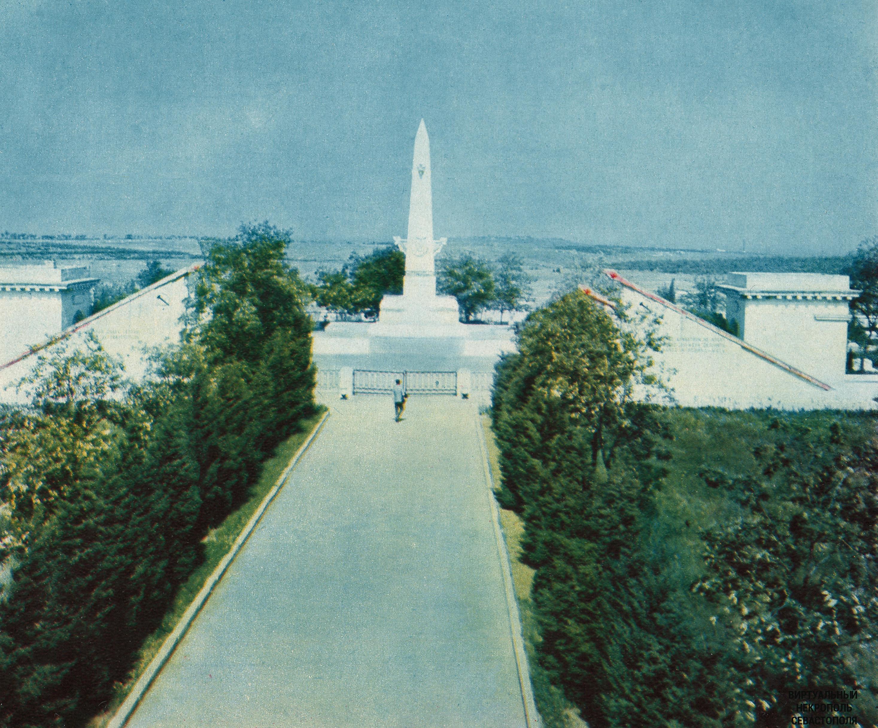 Вход на кладбище Дергачи, 1970г.