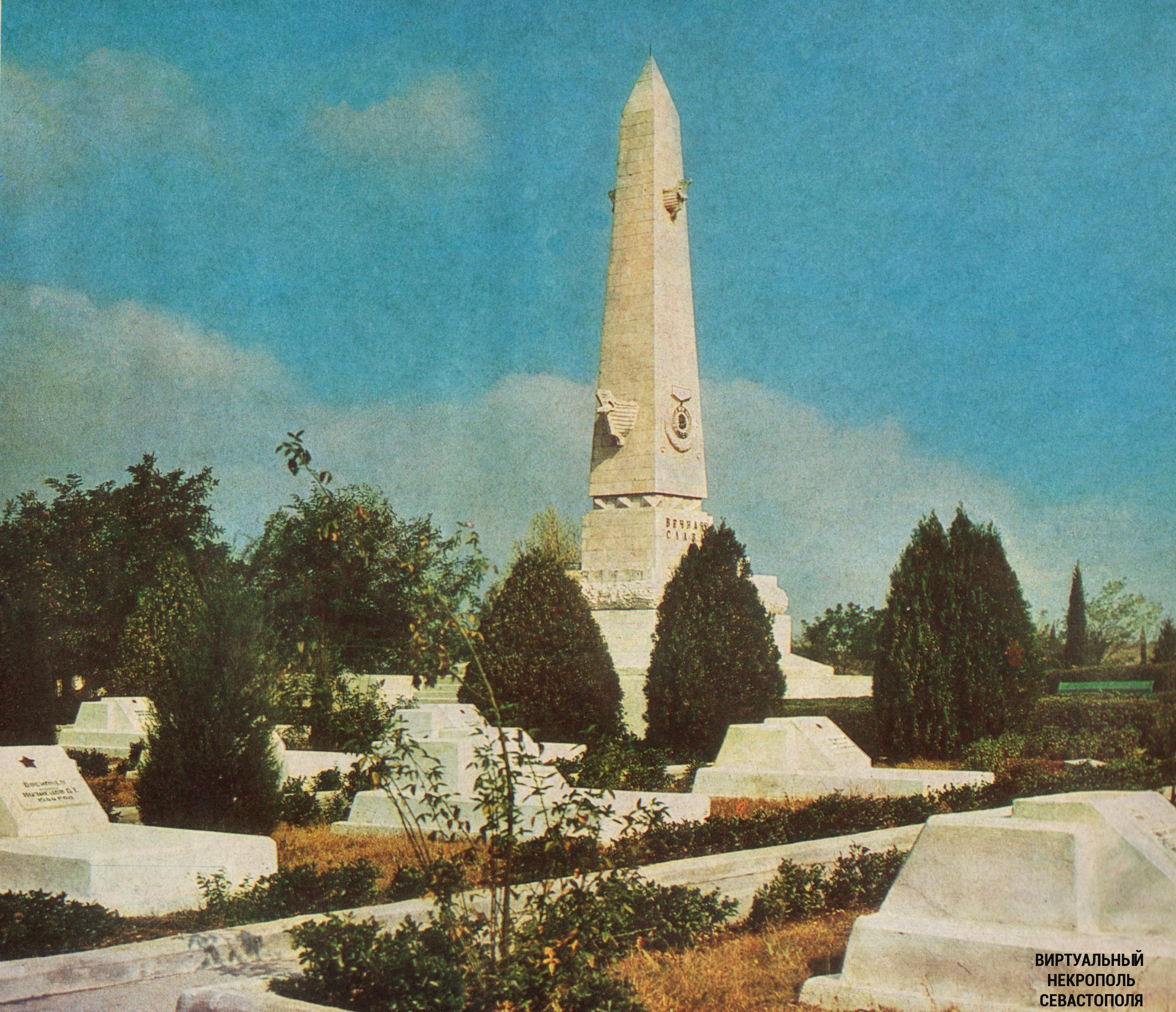 Братское кладбище Дергачи, 1970г.