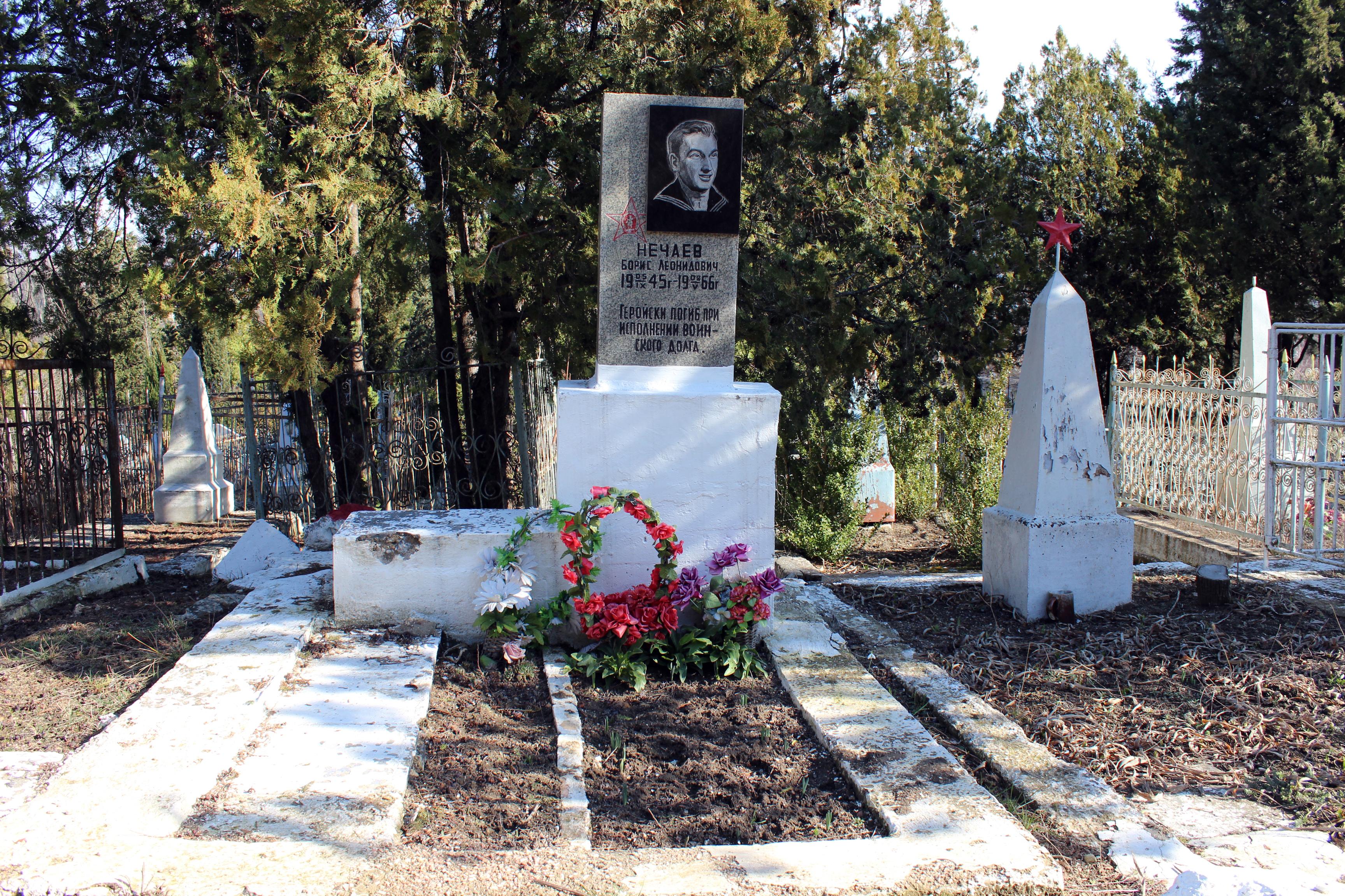 Могила Бориса Нечаева