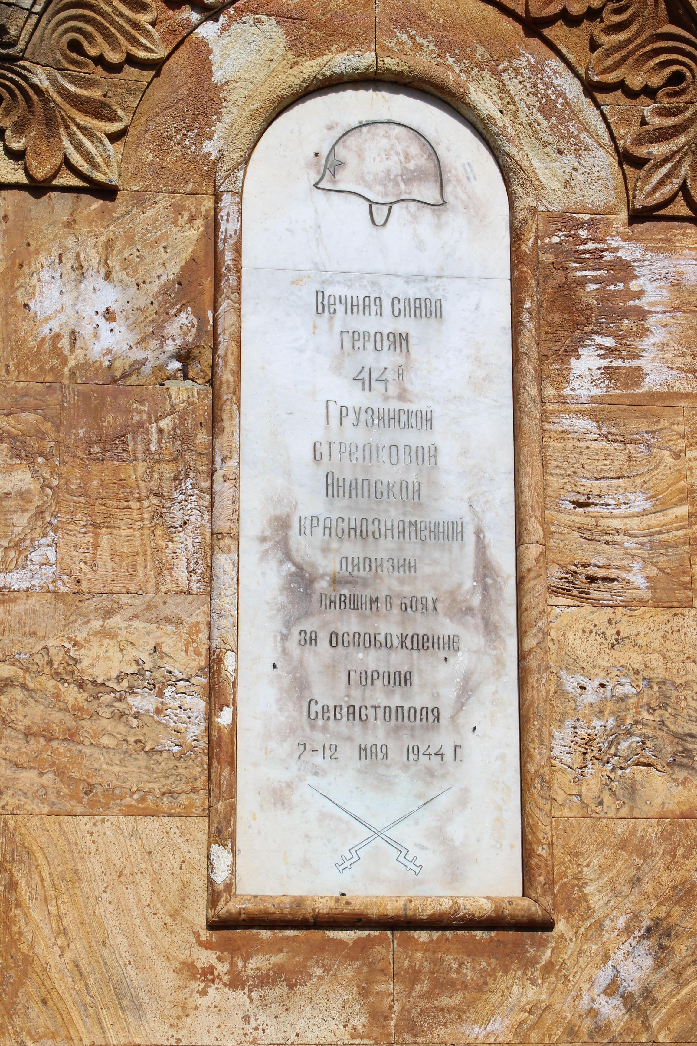 Надпись слева (русский язык)