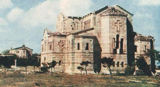 Вид храма из фотоальбома Севастополь 1969 г.