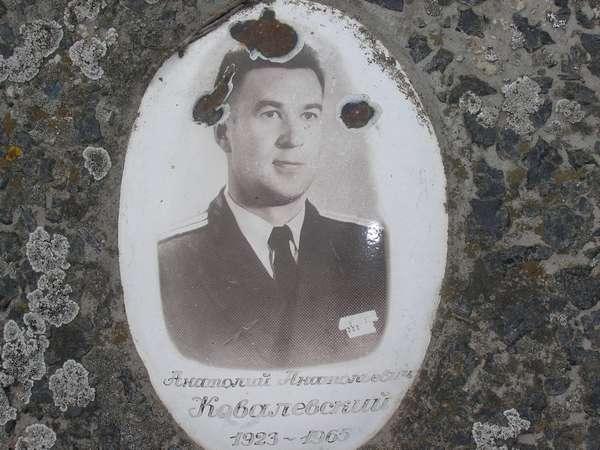 Ковалевский фото
