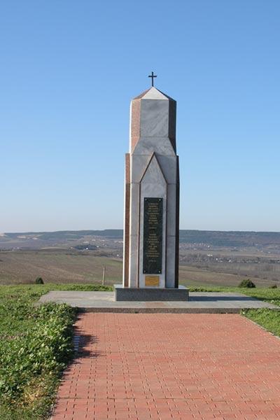 Итальянское воинское кладбище, г. Севастополь