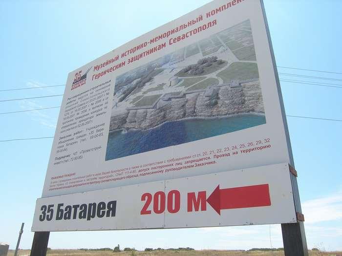 Подготовка к строительству мемориального комплекса