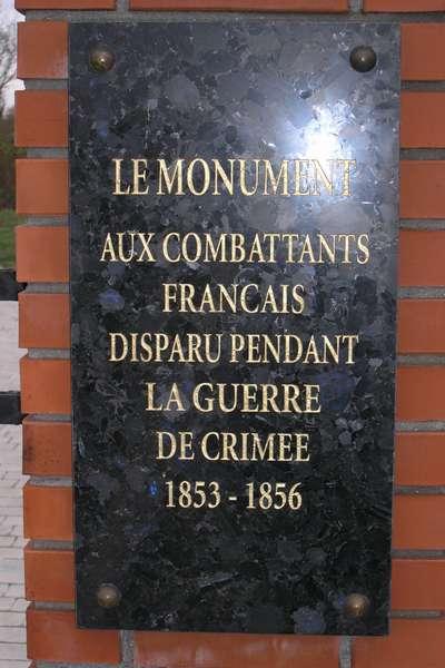 Французское воинское кладбище, г. Севастополь